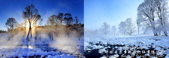 阿尔山国家森林公园不冻河