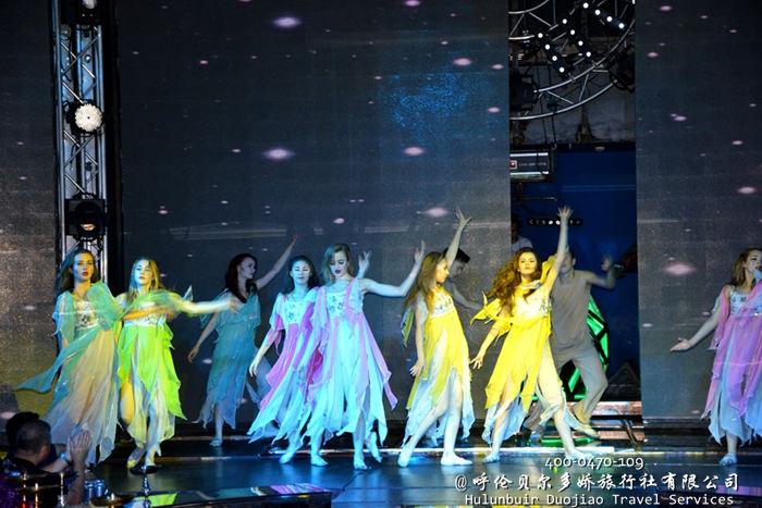 满洲里俄罗斯歌舞