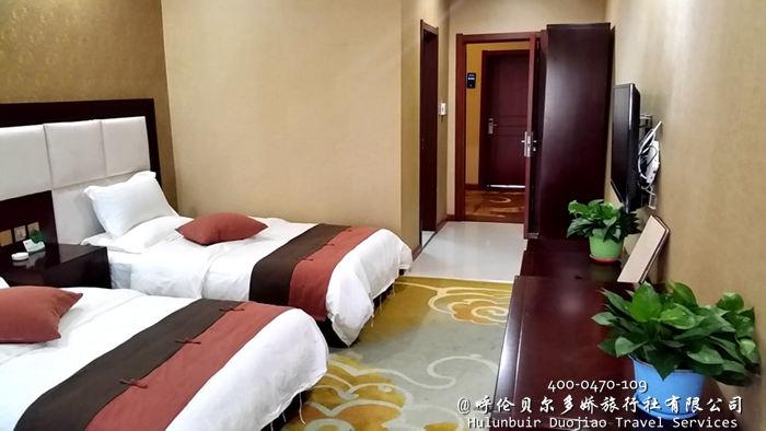 额尔古纳古纳国际酒店