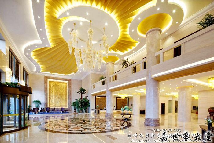 海拉尔嘉世豪大酒店