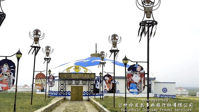 呼伦贝尔巴尔虎蒙古部落景区