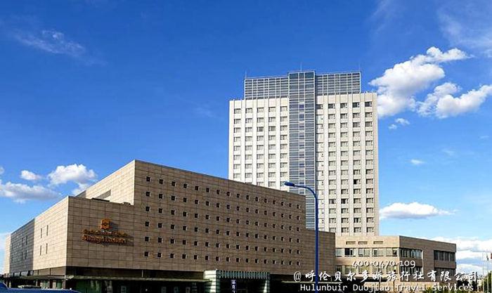 满洲里香格里拉大酒店