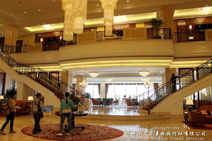 呼伦贝尔满洲里香格里拉大酒店