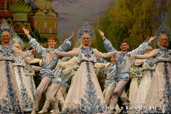 呼伦贝尔俄罗斯民族