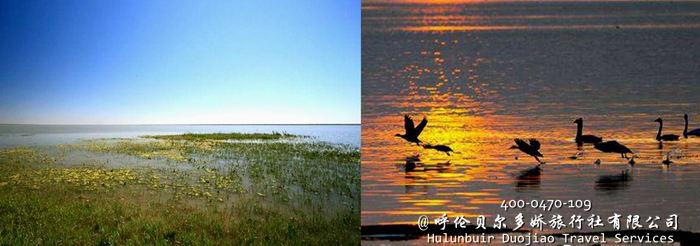 乌兰诺尔湖