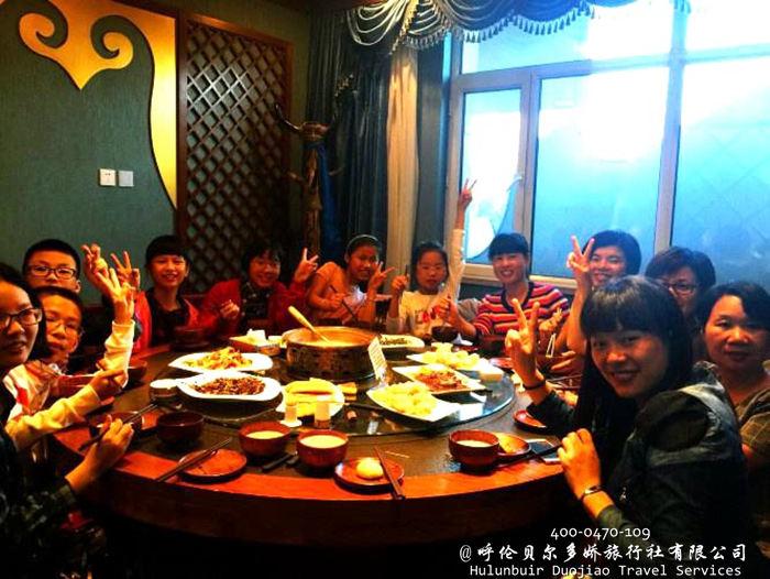 海拉尔蒙古餐厅