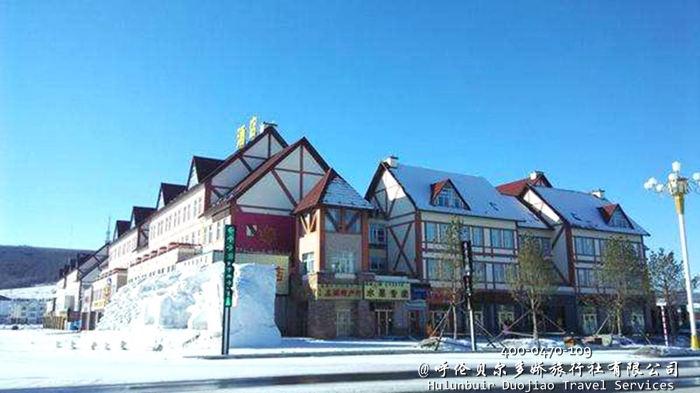 阿尔山冬季街景