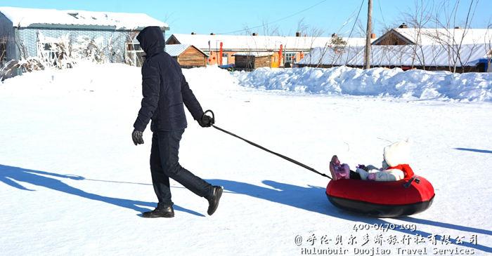 冬季的冷极村