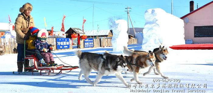 呼伦贝尔敖鲁古雅冬季照片