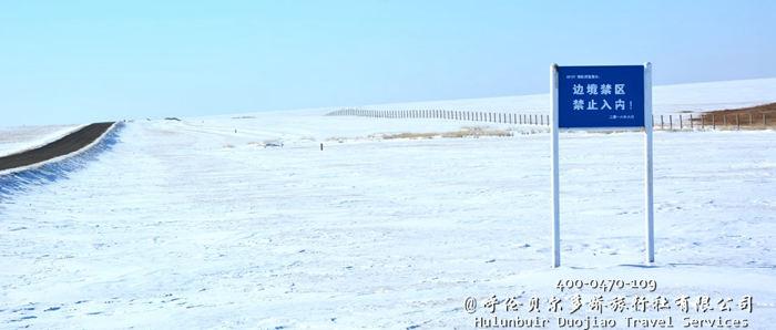 冬季的满洲里冰雪