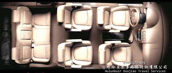 呼伦贝尔包车旅游,别克GL8商务旅行车
