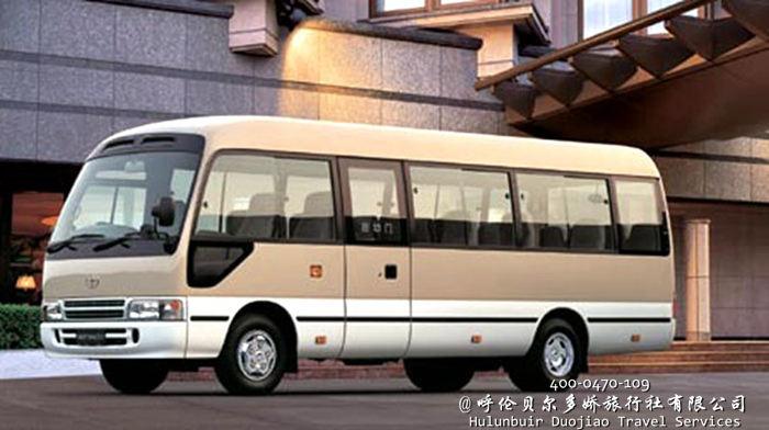 海拉尔包车,丰田考斯特17座中巴车