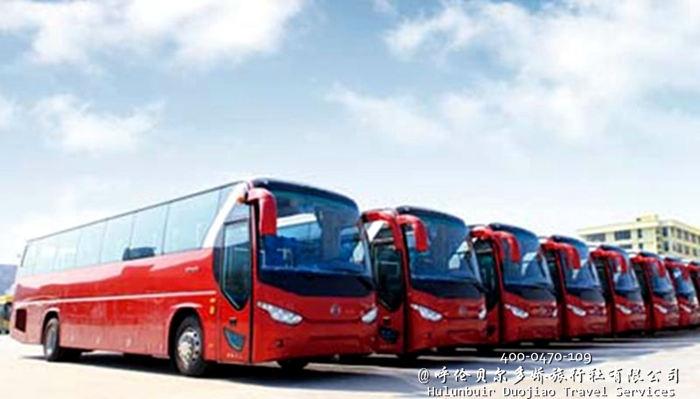 海拉尔45座大巴车
