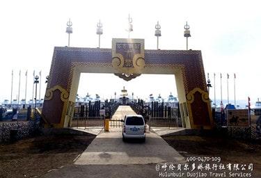 呼伦贝尔弘吉剌部蒙古部落草原景区