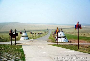 呼伦贝尔金帐汗蒙古部落
