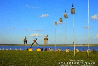 呼伦贝尔呼和诺尔草原景区_草原深处青色的湖