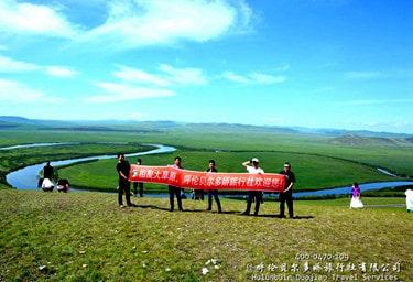 呼伦贝尔自然风光乌兰山太极图