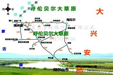 呼伦贝尔旅游包车地图_南线旅游高清地图
