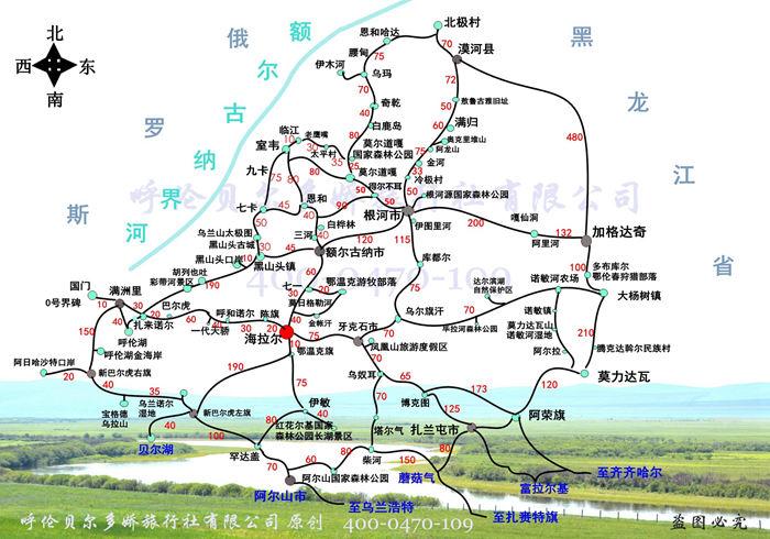 呼伦贝尔到漠河地图,全境详细高清版