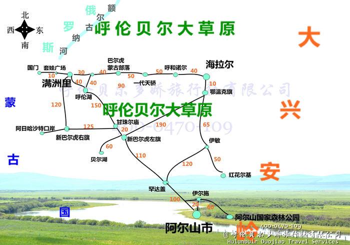 呼伦贝尔旅游包车地图,全境详细高清版